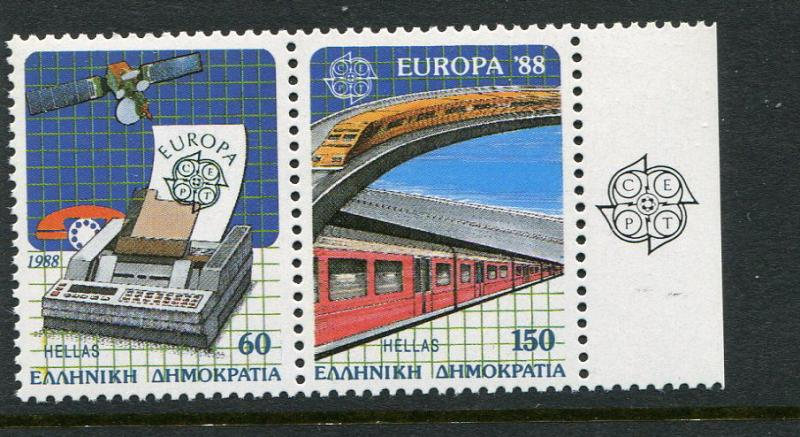 Greece #1622A MNH