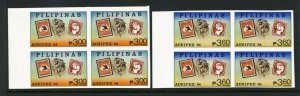 Philippines #1710 Ausipex IMPERF BLOCKS - RARE - Mint NEVER HINGED