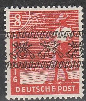 Germany #602 MNH Inverted Overprint Error (A17052)