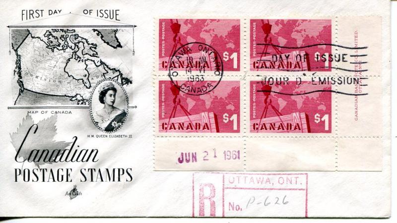Canada #411 Block 4 FDC VF - Lakeshore Philatelics / HipStamp