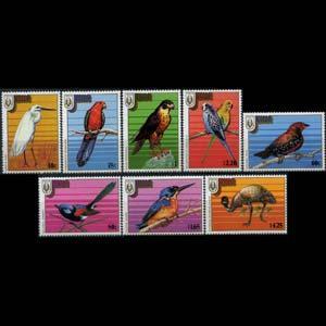 NIUE 1986 - Scott# 522-9 Birds Set of 8 NH