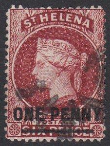 St. Helena 25 Used CV $18.00
