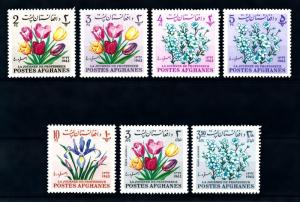 [91922] Afghanistan 1964 Flora Flowers Tulips Perf. MNH