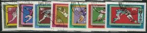 MONGOLIA CTO Scott # 575-581 Soccer Football (7 Stamps)