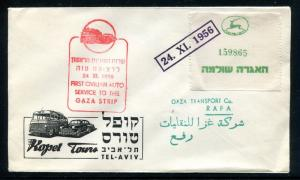Israel Event Cover 1st Civil Auto Service to the Gaza Strip 1956. x30414