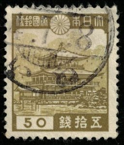 Japan (T-4559)
