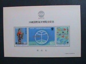 JAPAN-1975-SC# 1218a- OCEANEXPO'75-1ST INTERNATIONAL OCEAN EXPOSITION-MNH S/S