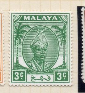 Penang Malaya 1950 Early Issue Fine Mint Hinged 3c. 029729