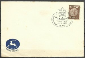 Israel 1954 Scout Day Ramat Gan Cancel Cover 50p Coin Stamp