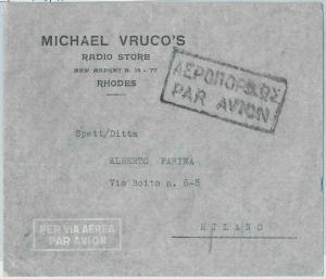 77540 - GREECE  - Postal History -  AIRMAIL to  ITALY  1948