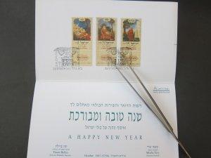 Israel 1997 Sc 1312-14 mxicard