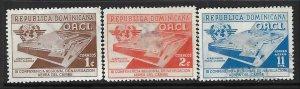 DOMINICAN REPUBLIC 469-70 C95 VFU I80