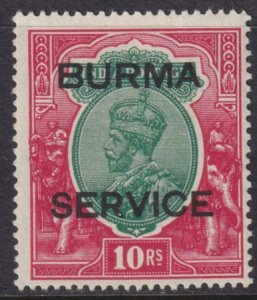 Burma 1935 SC O14 MLH