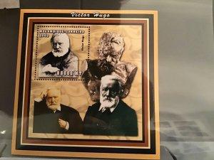 Mozambique 2002 Víctor Hugo  mint never hinged stamp sheet R23851