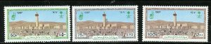 SAUDI ARABIA SCOTT# 1053-1055 MINT NEVER HINGED AS SHOWN