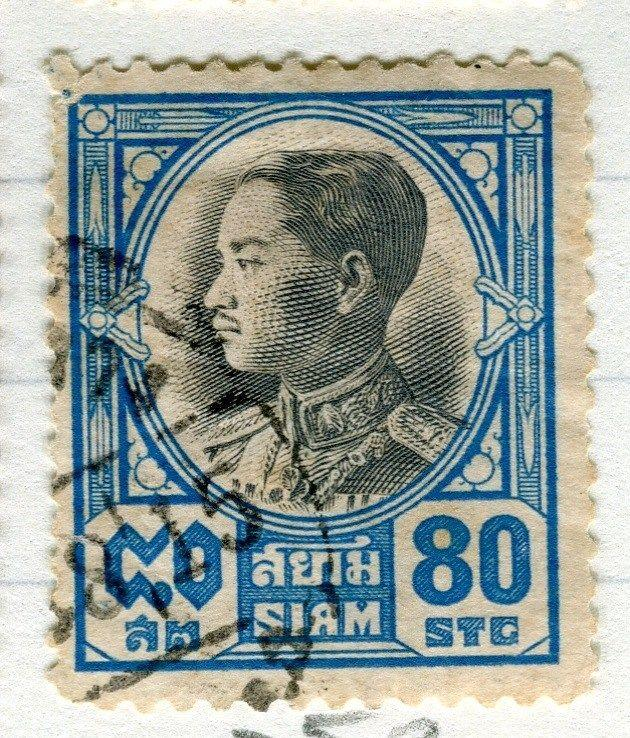 THAILAND;  1928 early King Prajadhipok issue fine used 80s. value