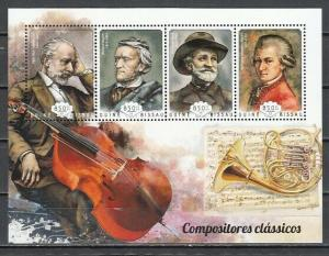 Guinea Bissau, 2014 issue. Classical Composers sheet of 4. ^
