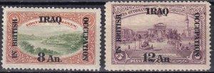 Mesopotamia #N36-7   F-VF Unused CV $5.75  (Z6253)
