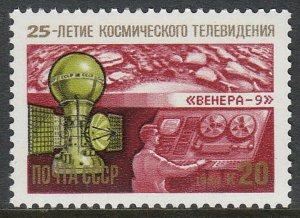 Stamp Russia USSR SC 5297 1984 Venera 9 Television from Space Satellite MNH