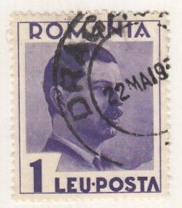 Romania, Scott # 448, Used