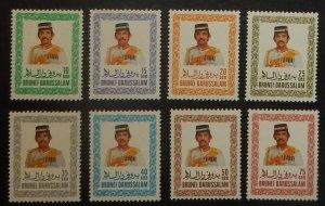 Brunei 333-44. 1985-86 10c - $10 Sultan Bolkiah, NH