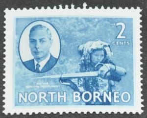 DYNAMITE Stamps: North Borneo Scott #245 – UNUSED