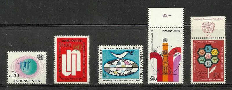 United Nations Offices in Geneva Lot of 5 Mint Never Hinged
