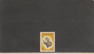 COMORO ISLANDS *51 MNH 2014 SCOTT CATALOGUE VALUE $3.25
