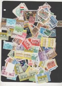 HUNGRAY STAMPS SHOW DEALER CLOSEOUT LOT  13 grams 612  0118