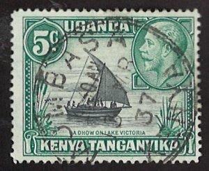 1935 King George V and Landscapes 5с Uganda Kenya Tanganyika (LL-92)