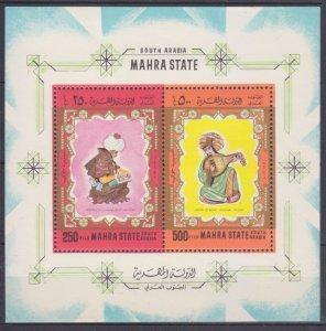 1967 Aden Mahra State 37-38/B3 Arab paintings 12,00 €