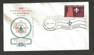 1967 Pakistan Scouts 4th Jamboree FDC Lahore