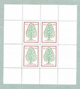 Iceland. Christmas Sheet 1969  Mnh. Akureyri Association. Christmas Tree.