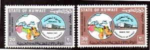 KUWAIT 354-355 MNH SCV $4.25 BIN $2.55 CITIES
