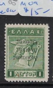 Greece Occupation of Thrace SC N26a MOG (5dpi)