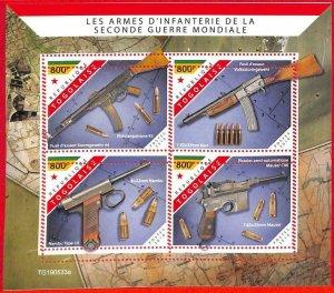 A3148 - TOGO, ERROR MISSPERF Miniature s: 2019 WW II, Weapons for Infantry, Guns