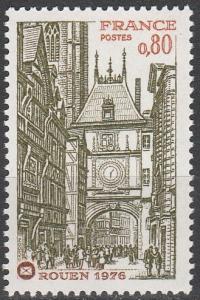 France #1476 MNH F-VF (SU6287)