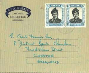 Brunei 15c Sultan Saifuddin (2) 1957 Kuala Belait, Brunei Air Letter Airmail ...