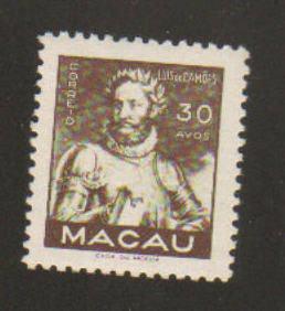 Macau #359 Mint