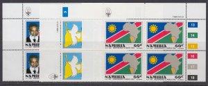 Namibia, Scott 659-661, MNH blocks of four