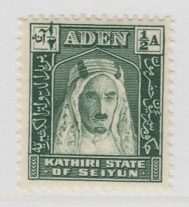 British Colonies Aden 1942 1/2a MH* Stamp A22P15F8664