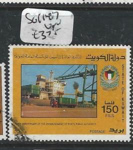 KUWAIT  (PP0705BB)  PORT AUTHORITY   SG  1147  VFU