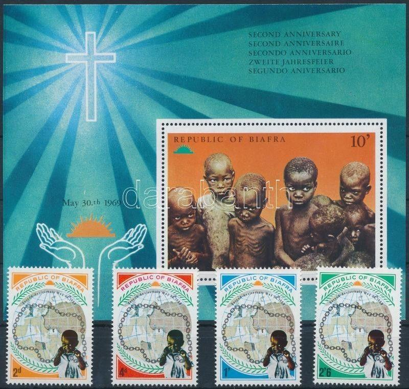 Biafra stamp The second anniversary of independence set +block MNH 1969 WS193724