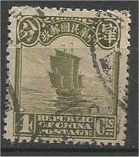 CHINA  1926, used 4c, Junk Scott 275