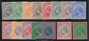 1935-37 Malaya Perak 1c-$5 Definitives, Set of 15, SG 88-102 MH