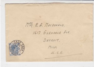 Hong Kong 1939 Victoria H.K. Cancel Frm Police Headquarters Stamp Cover Rf 34895