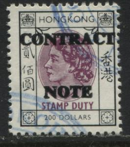 Hong Kong QEII Contract Note $200.- revenue used