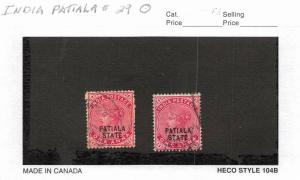 Lot of 16 India Patiala MH Mint & Used Stamps Range # 29-46 & O35-O71 #141013 X