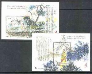 North Korea 1999 Literature (4th series) set of 2 m/sheet...