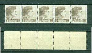 Sweden.Test/Proof,Essay Stamp 1937. 5-Row Mnh. Women's Face.Engraver Sven Ewert.